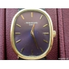 "Patek Philippe ""Golden Ellipse"" Lady's 18K Yellow Gold"