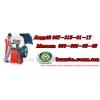 Балансувальний станок ціна,  балансіровка купити Bright TK953B