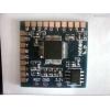 чип для прошивки PS2