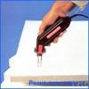Инструменты для резки пенопласта STYRO-CUT