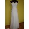 Продам весільні плаття