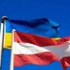Регулярні поїздки Україна ( Тернопіль )  - Австрія ( Відень )