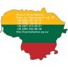 Шенген визы в Литву для Украинцев !