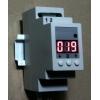 Термостат (Терморегулятор)    цифровой электронный программируемый